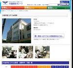 江戸川台教室