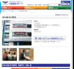 東戸塚教室