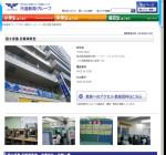 武蔵境教室