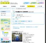 東川口駅前教室
