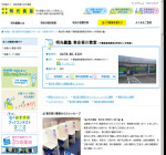 東庄笹川教室