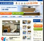 二俣川教室