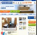 横浜西口教室