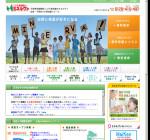 永田東教室